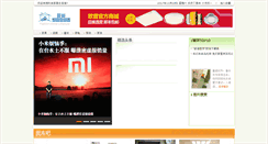 Preview of 5941jia.net